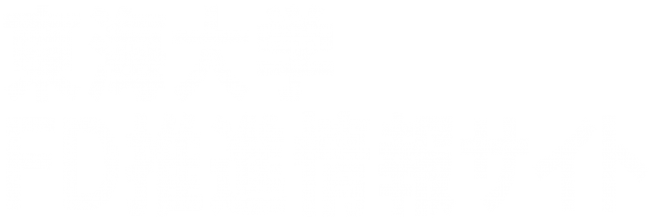 東海大学FD推進情報サイト